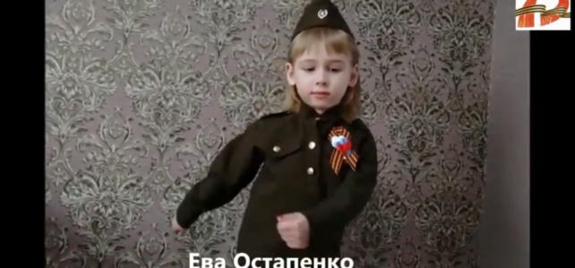 Праздничный онлайн-концерт «ФРОНТОВАЯ БРИГАДА»